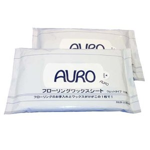 AUROフローリングワックスシート 2袋(10枚×2袋)|sekkennomachi