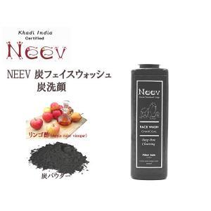 リンゴ酢で毛穴を開き、炭パウダーで汚を引き出す。NEEV HERBAL HANDMADE SOAPS...