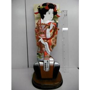 羽子板飾り台付き 春 金襴押絵羽子板16号 (台19cmx1...