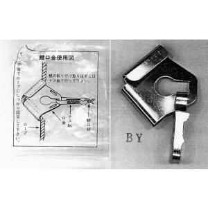 鯉のぼり用品☆口金具(大)☆2.5m以上のこい...の詳細画像1