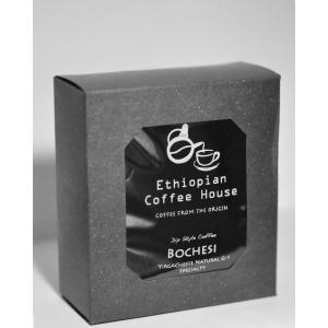 シングルオリジンコーヒーバッグ            Dip style coffee|selamstore