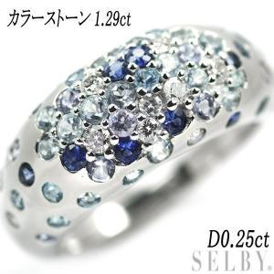 K18WG ブルー トパーズ サファイア ダイヤモンド タンザナイト リング BT0.83ct SE...