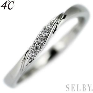 4℃ Pt995 ダイヤモンド リング SELBY