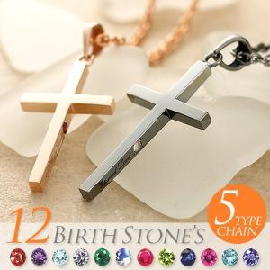 ペアネックレス シルバー セミオーダーメイド 刻印 誕生石 クロス 十字架/009N-KS-BKPK(SU)|select-alei