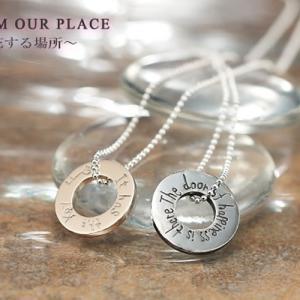 ペアネックレス シルバー FISS (BLOOM OUR P...