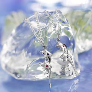 ペアネックレス カップル セット シルバー 人気 ブランド  FISS (Friend dolphins love story 〜仲良しイルカの恋物語〜) (FRIEND-DOLPHIN)|select-alei