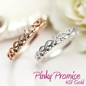 ピンキーリング K18 レディース 0号 1号 2号 3号 4号 ピンクゴールド Pinky Promise(20-1022-1629) select-alei