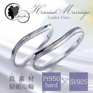 結婚指輪 プラチナ ペアリング シルバー PT950 安い 指輪 Angeアンジェ -Ladies First- 11-22-4109-SVPT|select-alei