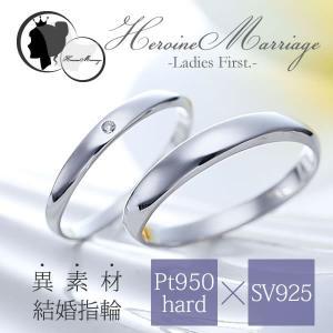 結婚指輪 プラチナ ペアリング シルバー PT950 安い 指輪 Angeアンジェ -Ladies First- 11-22-4142-SVPT|select-alei