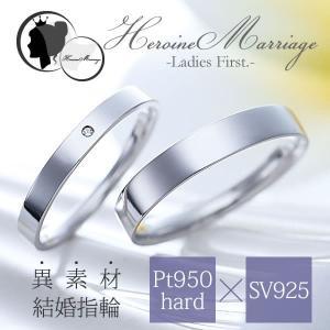 結婚指輪 プラチナ ペアリング シルバー PT950 安い 指輪 Angeアンジェ -Ladies First- 11-22-4164-SVPT|select-alei