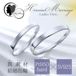 結婚指輪 プラチナ ペアリング シルバー PT950 安い 指輪 Angeアンジェ -Ladies First- 11-22-4180-SVPT|select-alei