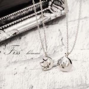 メンズペアネックレス Fiss-homme- 67-1833-1834 男性ペア ダイヤモンド ブラックダイヤ 指輪 お揃い 無料刻印 プレゼント 記念日 誕生日 ペア カップル|select-alei