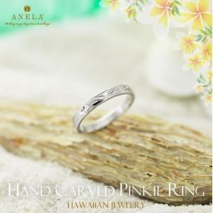 ハワイアンジュエリー ピンキーリング 指輪 シルバー925 AquaBelle ANELA AR925-PE レディース スクロール 波 彼氏 彼女 誕生日|select-alei