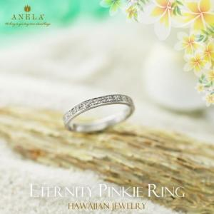 ハワイアンジュエリー ピンキーリング 指輪 シルバー925 AquaBelle ANELA AR925-PET-C レディース スクロール 波 彼氏 彼女 誕生日|select-alei