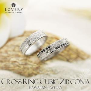 ハワイアンジュエリー ペアリング 指輪 シルバー925 AquaBelle LOVERS CLR-X-BCZ-CZ ブラックキュービック 波 彼氏 彼女 誕生日 結婚記念日|select-alei