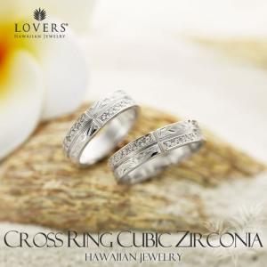 ハワイアンジュエリー ペアリング 指輪 シルバー925 AquaBelle LOVERS CLR-X-CZ レディース スクロール 波 彼氏 彼女 誕生日 結婚記念日|select-alei