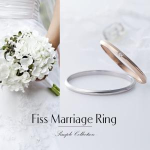 結婚指輪 安い プラチナ ペアリング 刻印 K18 ピンクゴールド Pt900 18金 Fiss-MSRHP100-Fiss-MSRHK100PD 1号 2号 偶数号 指輪 婚約 カップル 記念日 誕生日|select-alei