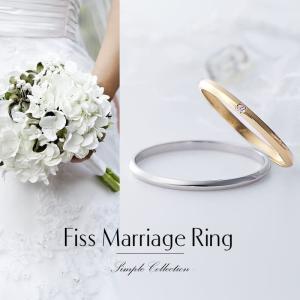 結婚指輪 安い プラチナ ペアリング 刻印 K18 イエローゴールド Pt900 18金 Fiss-MSRHP100-Fiss-MSRHK100YD 1号 2号 偶数号 指輪 婚約 カップル 記念日 誕生日|select-alei