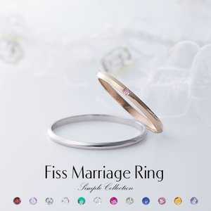 結婚指輪 安い プラチナ 40代 ペ アリング Pt900 1号 2号 偶数号 シンプルコレクション...