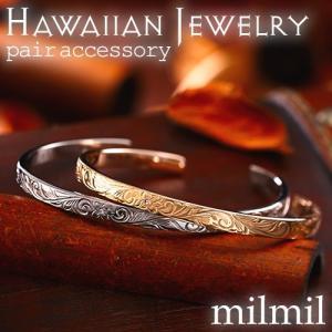 ハワイアンジュエリー ペアバングル ステンレス カップル お揃い 2本セット GBSG45 milmil|select-alei