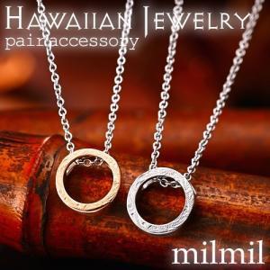 ハワイアンジュエリー ペアネックレス ステンレス カップル 2本セット ペアネックレスハワイアン milmil GPSS755|select-alei