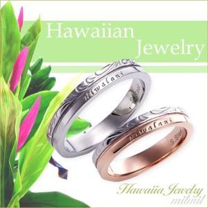 ハワイアンジュエリー リング 指輪 ステンレス milmil プルメリア スクロール ホヌ 彼氏 彼女 誕生日 サプライズ GRSS500T|select-alei