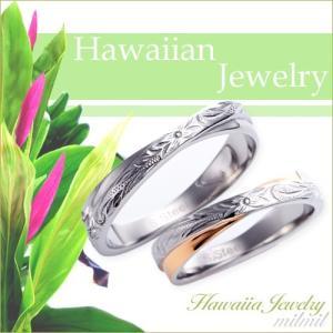 ハワイアンジュエリー リング 指輪 ステンレス サージカルステンレス316L 金属アレルギーフリー プルメリア スクロール ホヌ milmil GRSS501T|select-alei