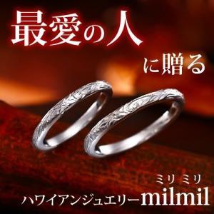 ハワイアンジュエリー ペアリング ステンレス 2本セット カップル ペアルック お揃い 結婚指輪 milmil GRSS502|select-alei