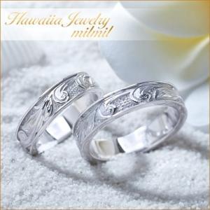 ハワイアンジュエリー ペアリング ステンレス 2本セット カップル ペアルック お揃い 結婚指輪 milmil GRSS550|select-alei