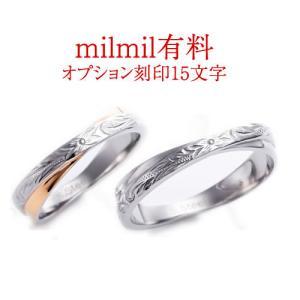 ブランド milmil ステンレス ペアリング 専用 有料刻印 オプションサービス|select-alei