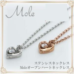 ネックレス レディース ステンレス アレルギー対応  Mole (mole-gnss76) (単品)|select-alei