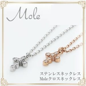 ネックレス レディース ステンレス アレルギー対応  Mole (mole-gnss77) (単品)|select-alei
