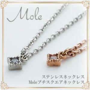 ネックレス レディース ステンレス アレルギー対応  Mole (mole-gnss78) (単品)|select-alei