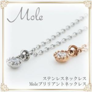 ネックレス レディース ステンレス アレルギー対応  Mole (mole-gnss79) (単品)|select-alei