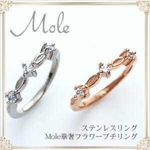 ピンキーリング ステンレス 3号 レディース シンプル mole (mole-grss307) (単品)|select-alei