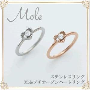 ピンキーリング ステンレス 3号 レディース シンプル mole (mole-grss312) (単品)|select-alei