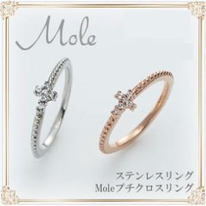 ピンキーリング ステンレス 3号 レディース シンプル mole (mole-grss313) (単品)|select-alei