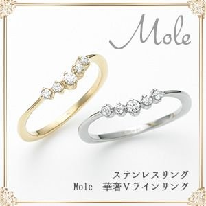 ピンキーリング ステンレス 3号 レディース シンプル mole (mole-grss414) (単品)|select-alei