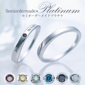 結婚指輪 ペアリング 2本セット プラチナ ペア セミオーダーメイド PT950-009R-KS(SU) 1号〜30号 マリッジリング 偶数号 指輪 婚約 プロポーズ 結婚記念|select-alei