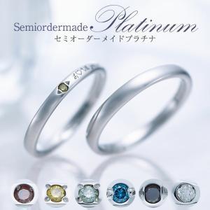 結婚指輪 ペアリング 2本セット プラチナ ペア セミオーダーメイド PT950-012R-KS(SU) 1号〜30号 マリッジリング 偶数号 指輪 婚約 プロポーズ 結婚記念|select-alei
