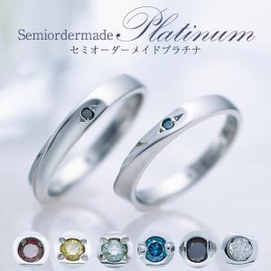 結婚指輪 ペアリング 2本セット プラチナ ペア セミオーダーメイド PT950-024R-KS(SU) 1号〜30号 マリッジリング  偶数号 指輪 婚約 プロポーズ 結婚記念|select-alei