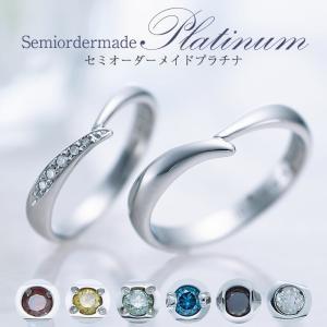 結婚指輪 ペアリング 2本セット プラチナ ペア セミオーダーメイド PT950-027R-KS(SU) 1号〜30号 マリッジリング 偶数号 指輪 婚約 プロポーズ 結婚記念|select-alei