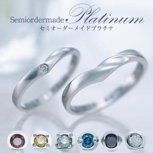 結婚指輪 ペアリング 2本セット プラチナ ペア セミオーダーメイド PT950-029R-KS(SU) 1号〜30号 マリッジリング 偶数号 指輪 婚約 プロポーズ 結婚記念|select-alei