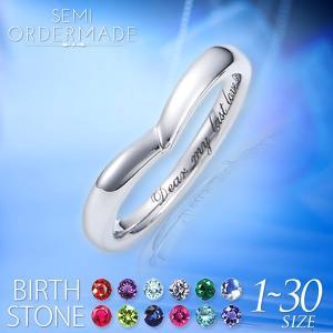 ピンキーリング 1号〜 ステンレス セミオーダーメイド 刻印 誕生石 シンプル レディース/ST101R-KS単品(SU)|select-alei