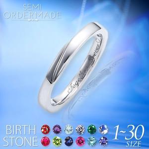 ピンキーリング 1号〜 ステンレス セミオーダーメイド 刻印 誕生石 シンプル レディース/ST103R-KS単品(SU)|select-alei