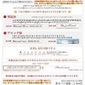 刻印オプションサービス PURE 専用 (stenless-kokuin)|select-alei