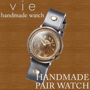 腕時計 メンズ ウォッチ ハンドメイド Vie (WB-008M)|select-alei