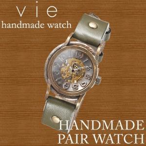 腕時計 メンズ ウォッチ ハンドメイド Vie (WB-011)|select-alei