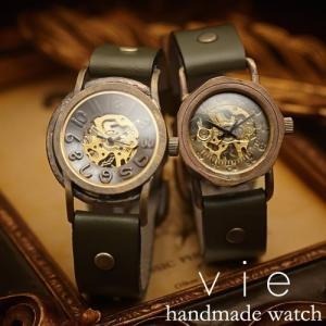 ペアウォッチ カップル 人気 セット 腕時計 手巻き 手作り ハンドメイド Vie (WB-011-003)|select-alei