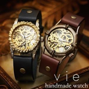 ペアウォッチ カップル 人気 セット 腕時計 手巻き 手作り ハンドメイド Vie (WB-034-058)|select-alei